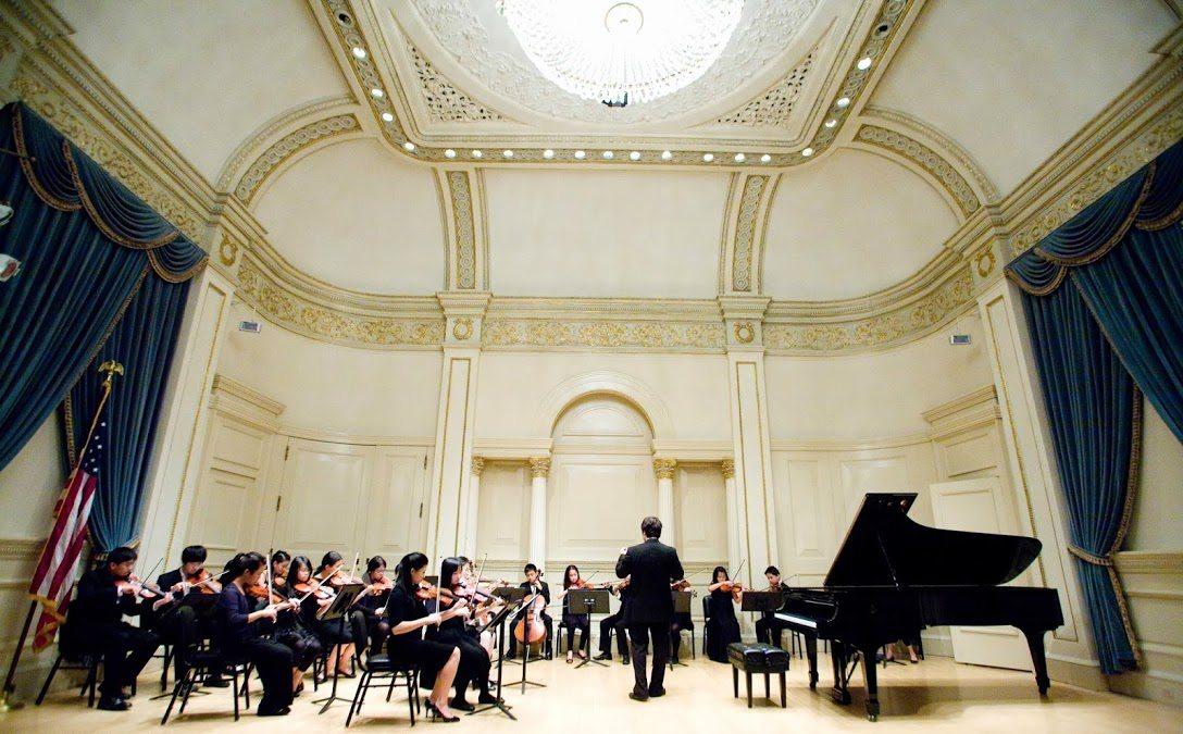 Joyous Music School